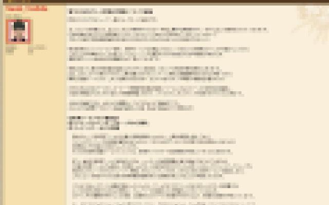 FF14、キャラクターワールド移転サービスについて、吉田Pより!