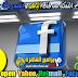 Solve the problem of open Facebook,Yahoo and Hotmailحل مشكلة عدم فتح الفيس بوك والياهو والهوتميل