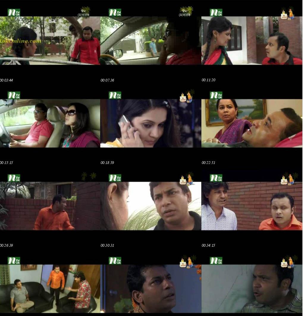 Denmohor (Eid Drama Serial 2011)