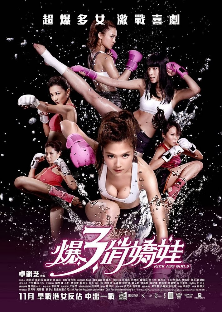 Nonton film semi korea Kick Ass Girls 2013 sub indo