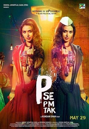 Watch P Se PM Tak (2015) DVDRip Hindi Full Movie Watch Online Free Download