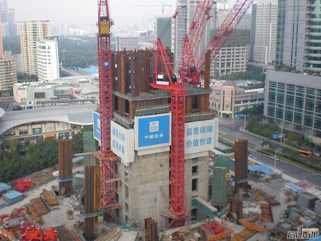 Picture of the Ping An Finance Center under construction