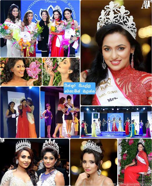 http://www.hirugossip.net/2015/05/mrssri-lanka-grand-finale-2015.html