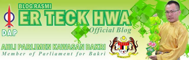 ER TECK HWA@Blog