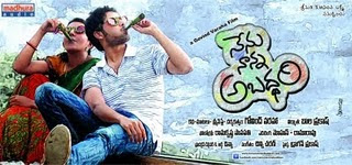 Nenu Nanna Abaddam 2011 Telugu Movie Watch Online