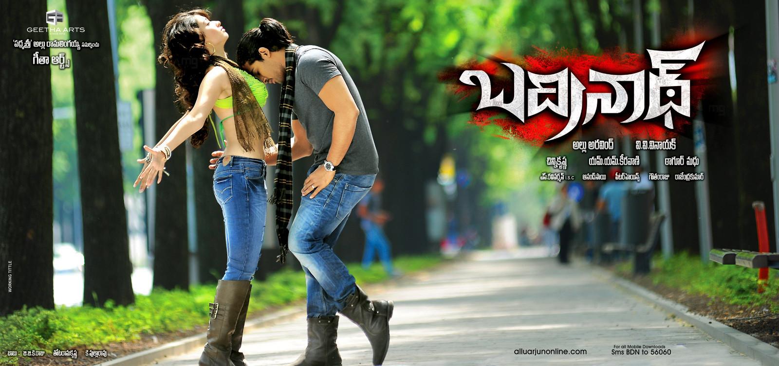 watch online alluarjun movies amp video songs a fan site