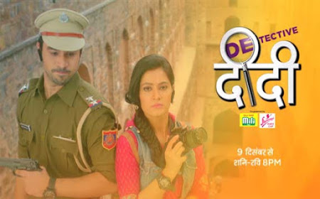 Poster Of Detective Didi 2018 Watch Online Free Download