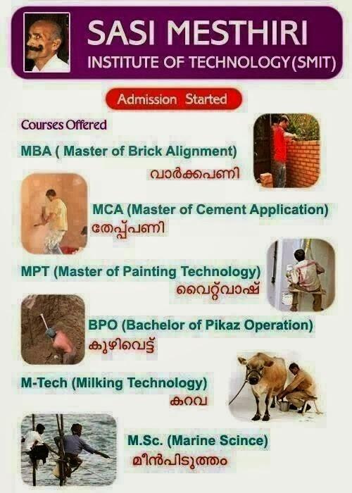 malayalam funny jokes   Malayalam Movie