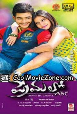 Premalo ABC (2014) Telugu Movie