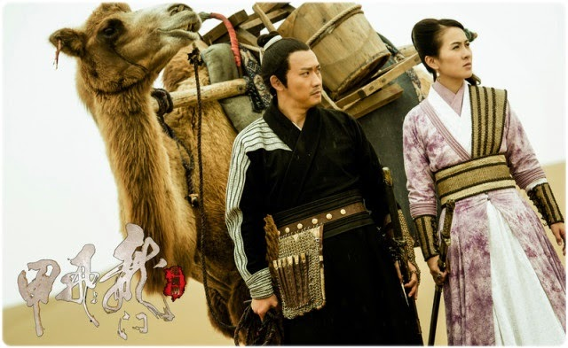 Phim Lông Môn Phi Giáp 2015