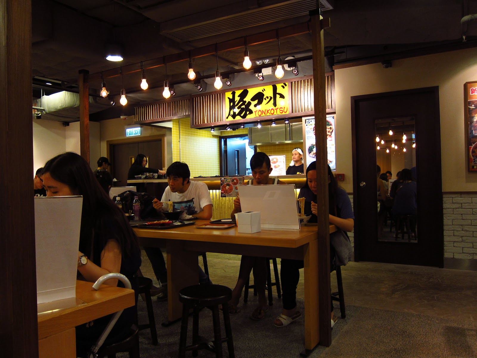 Megabox Food Court
