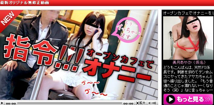 10musume_20120828 10musume28 09120