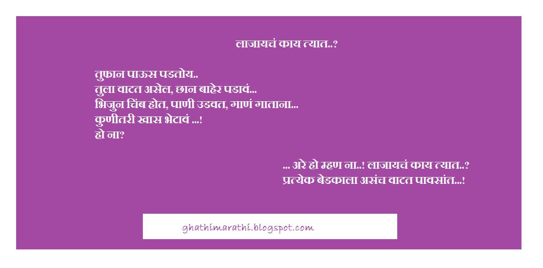 marathi jokes23