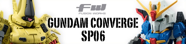 http://www.bandai.co.jp/candy/gundam/converge/sp06/