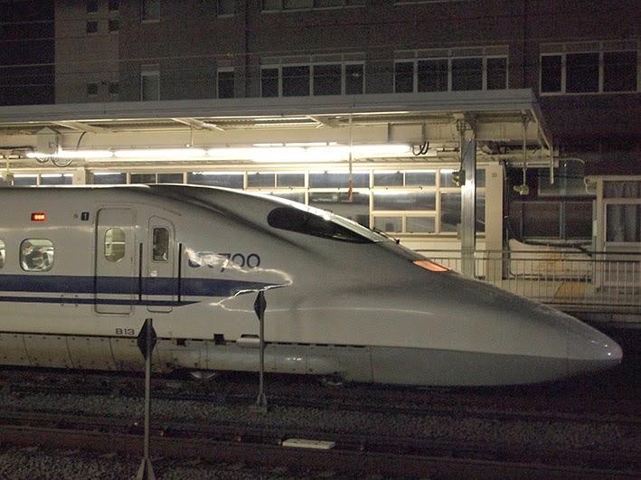 Shinkansen - Odawara station