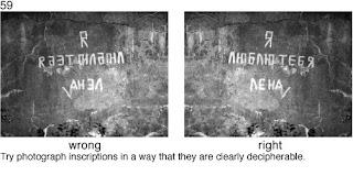 Совет 59. Во время постобработки снимков, следите что бы надписи на снимках были показаны правильно и естественно.