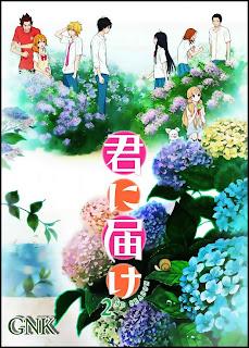 Kimi ni Todoke 2 [12/12][65 mb][Anime][Jap]