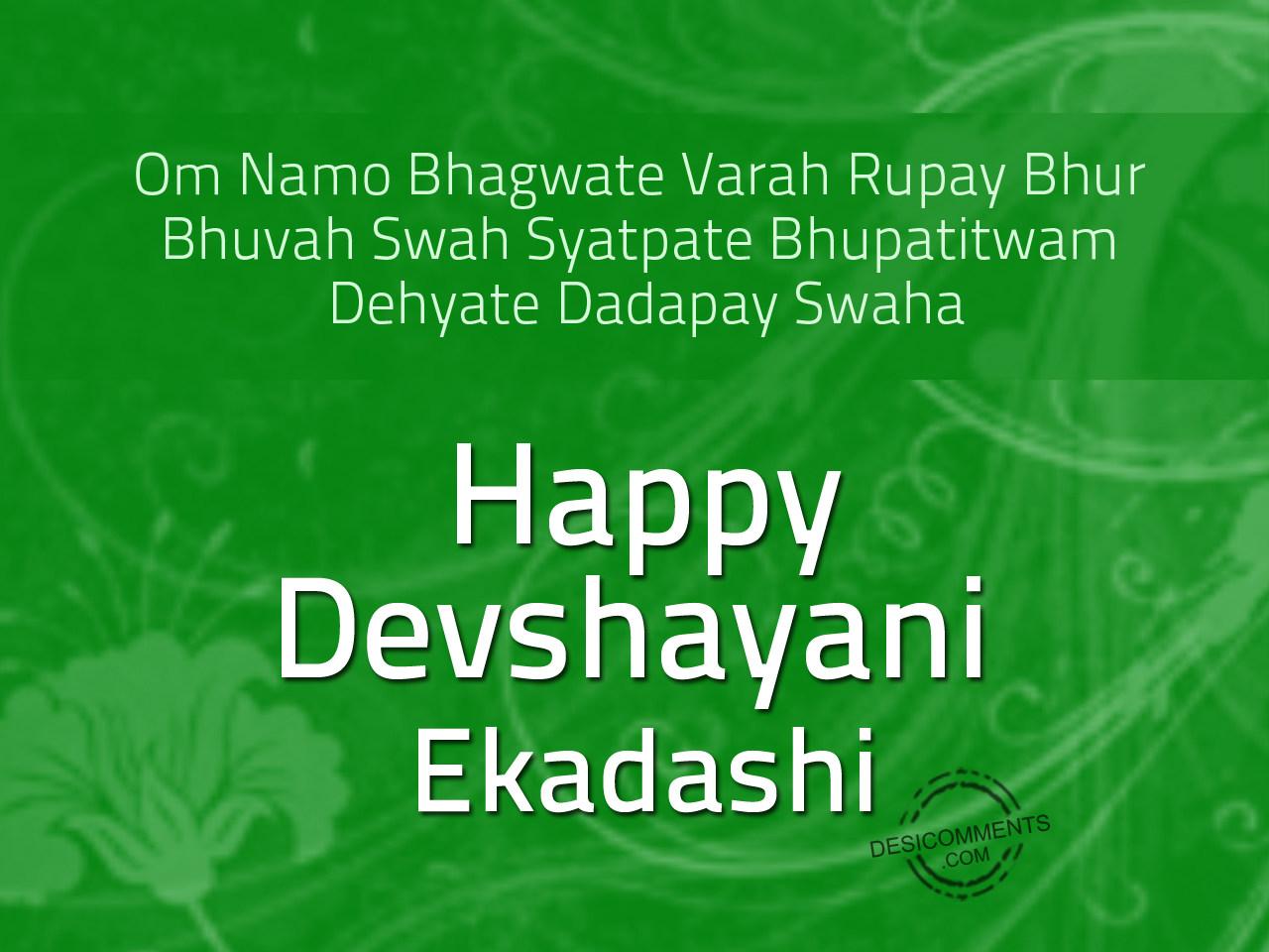 Happy devshayani ekadashi 2015 wishes images wallpapers quotes sms also visit happy guru purnima 2015 animated gif images kristyandbryce Images
