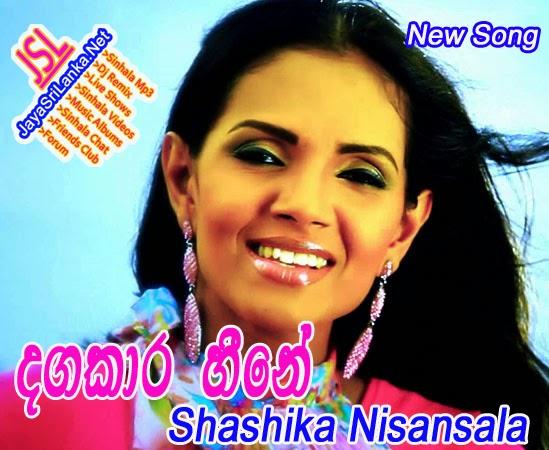 Sande Kalum - Shashika Nisansala