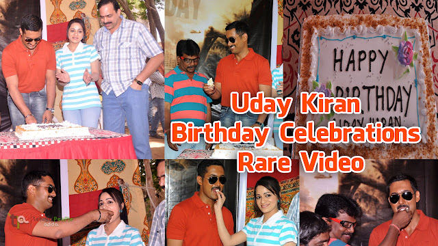 Uday Kiran Birthday Celebrations Rare Video