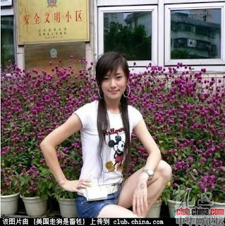 575midterm wen zhao Complete information on dr wen zhao in cranbourne see phone number, fax number, qualifications, special interests, address, contact details, locations, clinics, map.