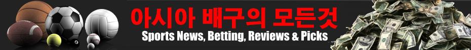 BET365 해외스포츠 배팅정보