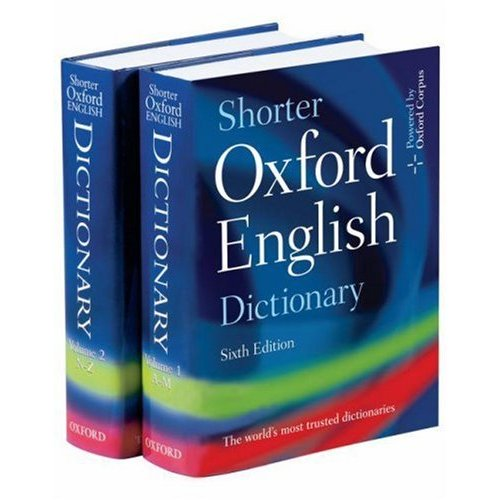 Oxford English Talking Dictionary ~ Greater Than Your Thinkings And Needs..