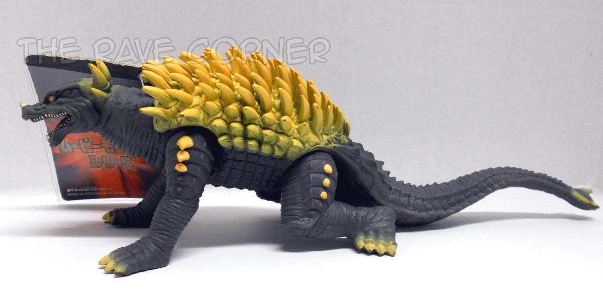 anguirus 2004 toy - photo #16