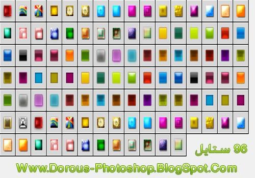 ����� 96 ����� ���� ��������� | ������� ��������� | Photoshop styles
