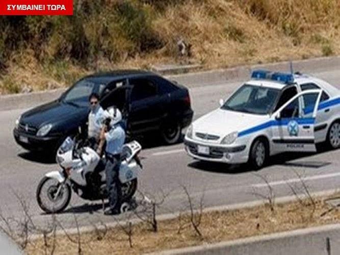NOMOS KAI TAJH,ΝΟΜΟΣ ΚΑΙΤΑΞΗ,http://www.nomosnews.gr/