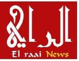 raai news