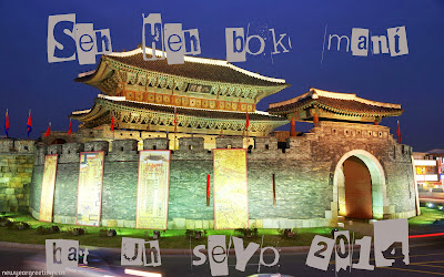 Korean New Year 2014 Celebration Greetings Card, Best Wishes