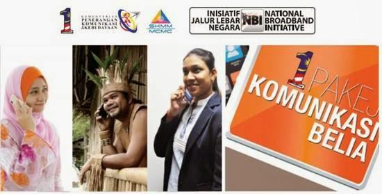 Borang Permohonan Rebat RM200 Telefon Bimbit Online