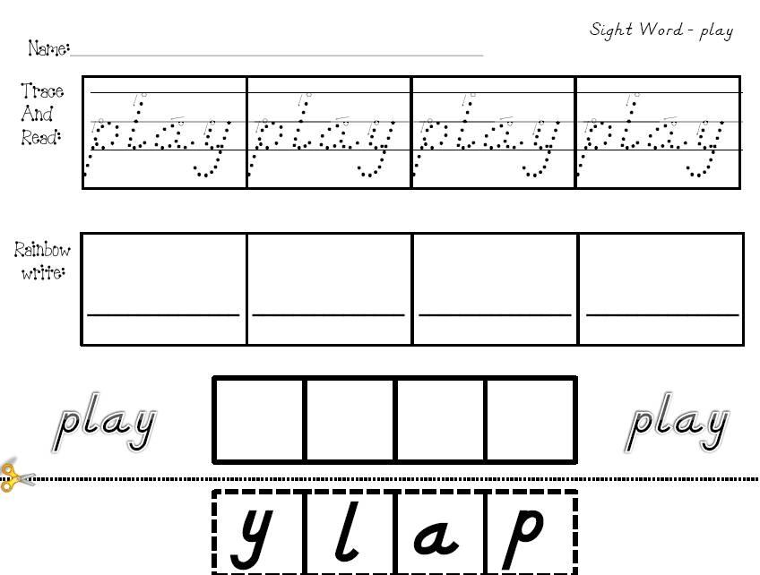 Kindergarten Sight Words Worksheets | Kindergarten Sight Word ...