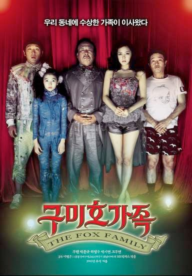 The Fox Family / 2006 / G�ney Kore / Online Film �zle