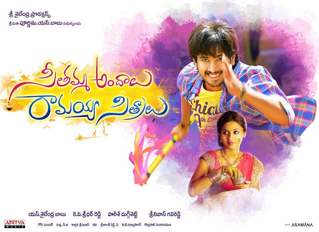 Telugu movie Review of Seethamma Andalu Ramayya Sitralu Ratings