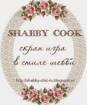 """Игра """"Shabby-cook"""""""