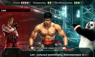 tekken game download