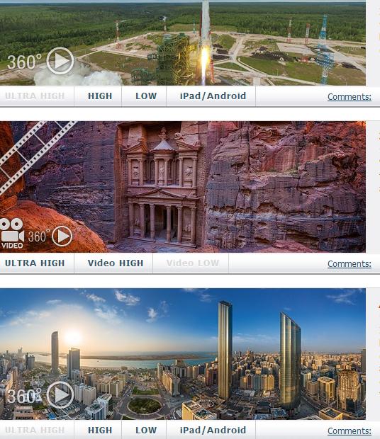 شاهد عدة مدن في العالم بتقنية 3D عبر موقع AirPano