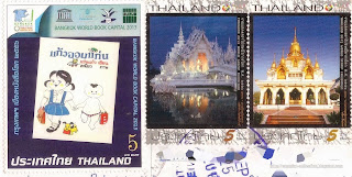 Stamps: Bangkok World Book Capital 2013 / Thailand 2013 World Stamp Exhibition