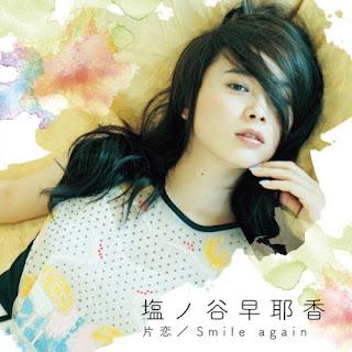 Sayaka Shionoya 塩ノ谷早耶香 - Katakoi 片恋 / Smile Again