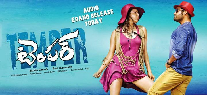 temper song trailers