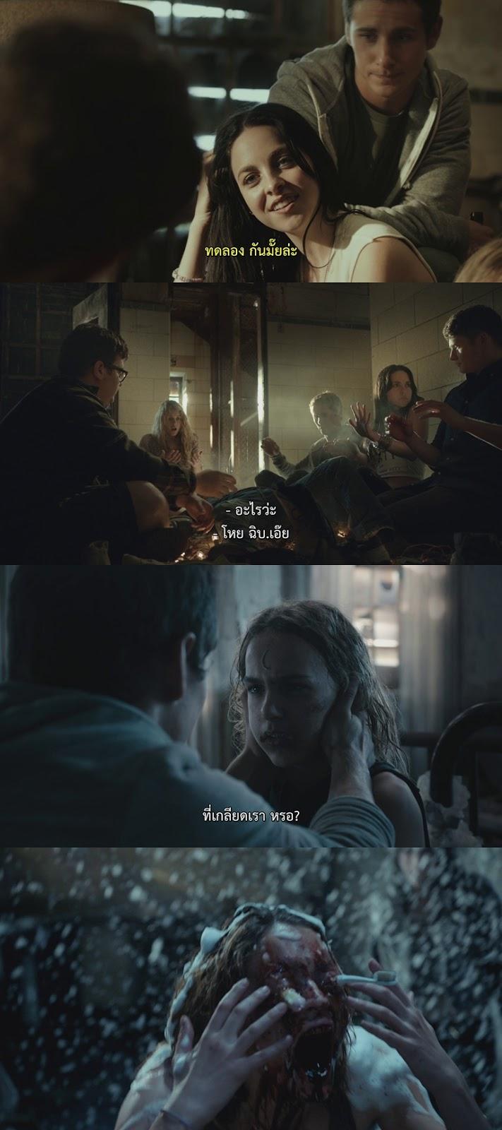 [MINI-HD] EXETER (2015) อย่าให้นรกสิง [1080P HQ] [SOUNDTRACK บรรยายไทย] ZAKKY-EXEXEX