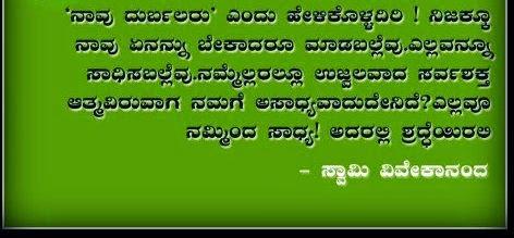 Kannada Love Kavanagalu Photos | New Calendar Template Site