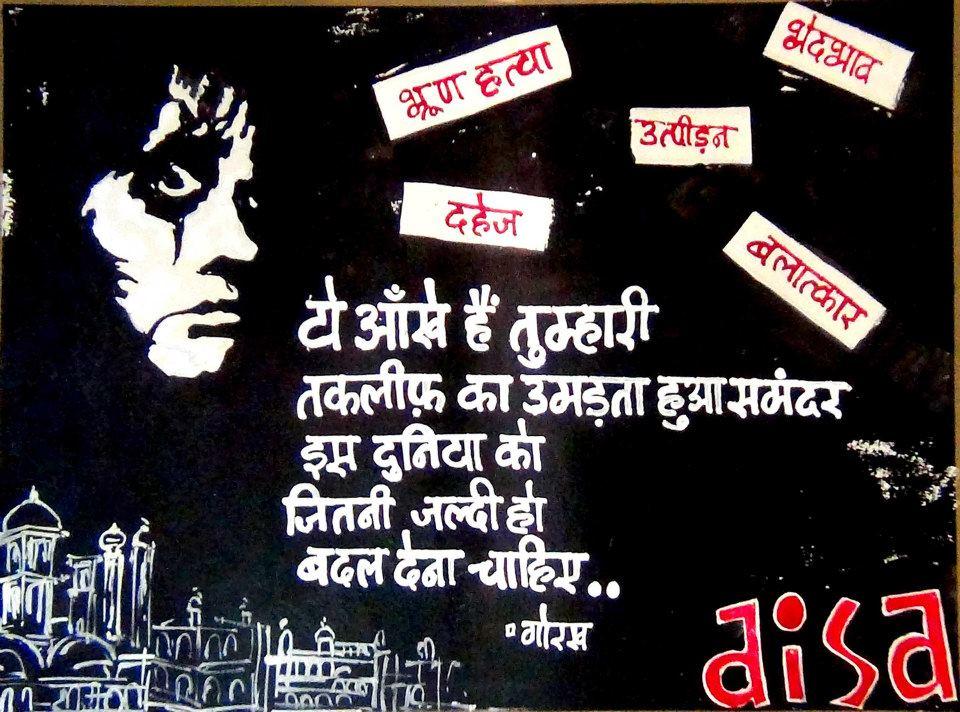 violence against women and children slogan