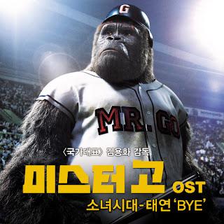 Taeyeon (SNSD) - Bye (Mr. Go OST) (미스터고 OST `BYE`)