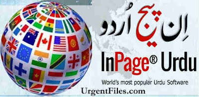 Inpage Urdu 2013 Free Download Full Version