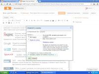 Запретить поисковым системам индексировать ссылки, используя атрибут rel nofollow