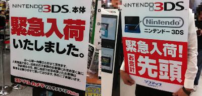 Nintendo reabastece estoque do 3DS Cartaz