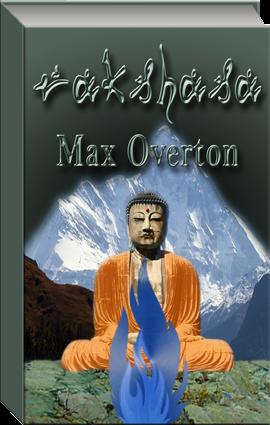 DEMON 1 BOOK